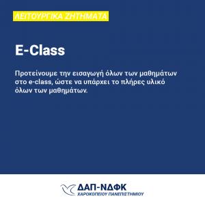 13_eclass_template